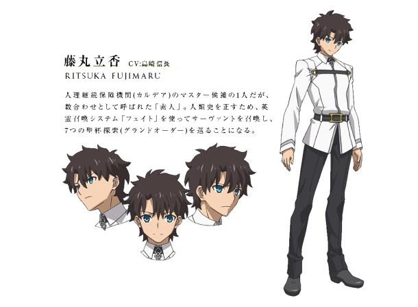 Fate/Grand Order | Ritsuka Fujimaru