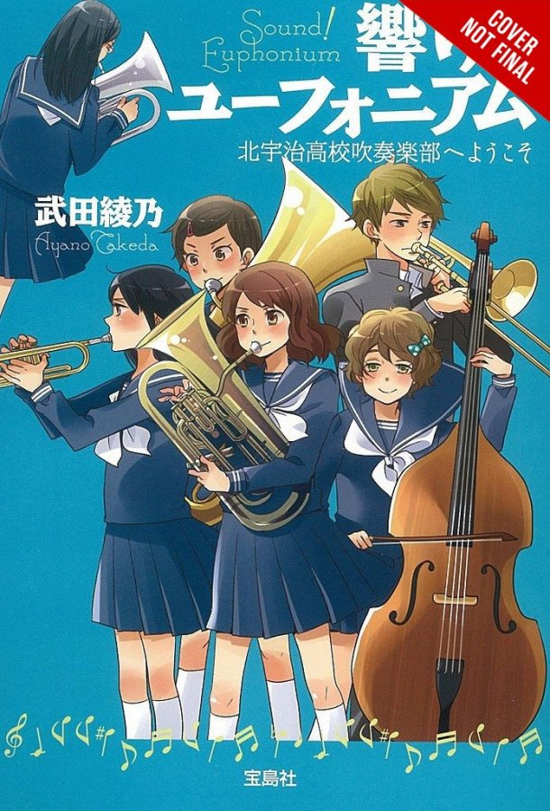 Sound! Euphonium | Novel