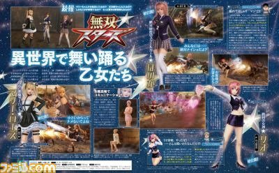 Musou Star Characters