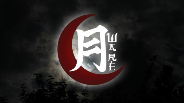 Critical Hit | TsukiWare Logo