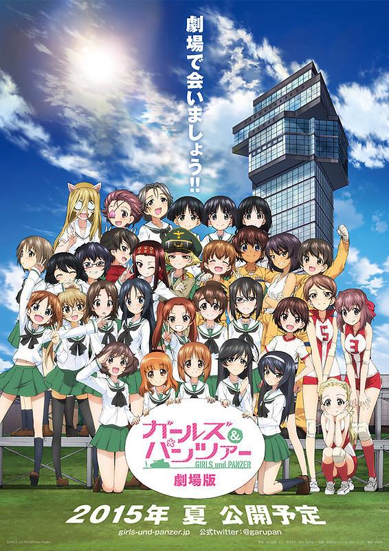 Girls und Panzer der Film | Film Poster