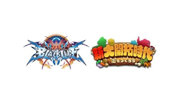 Arc System Works Switch titles