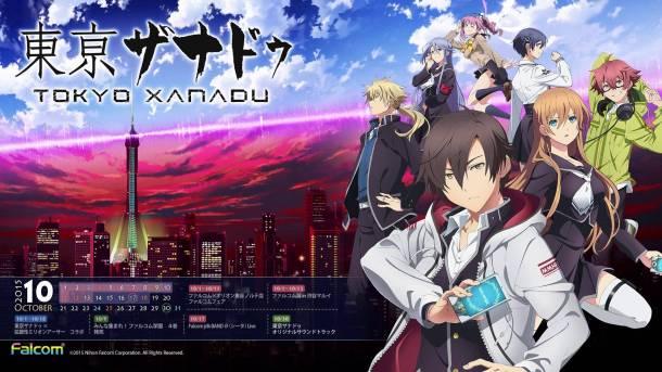 Tokyo Xanadu | Cover