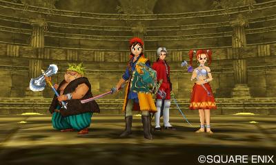 Dragon Quest VIII | 3DS Memorium