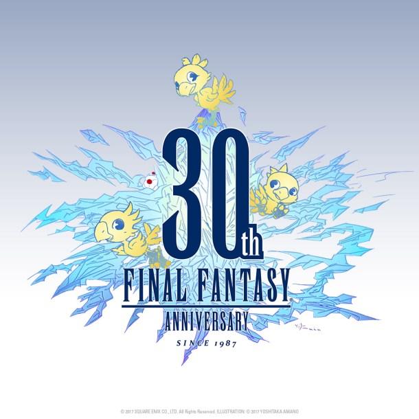 Nintendo Download | FF Sale