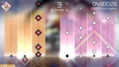 voez-switch-screen-1