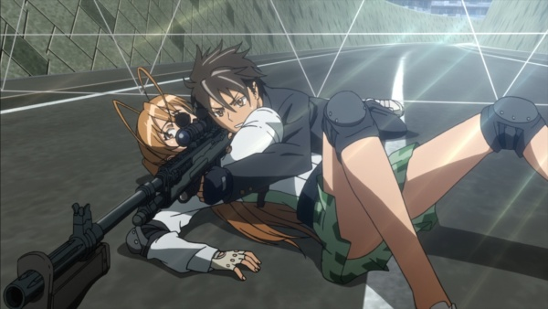 High School of the Dead | gun