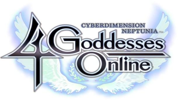 Cyberdimension Neptunia - Logo