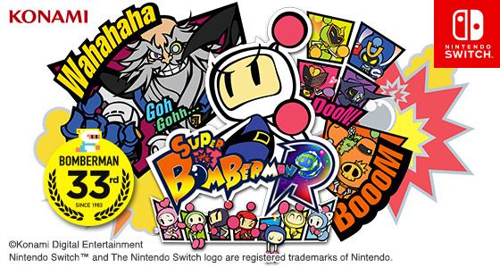 Super Bomberman R | Logo