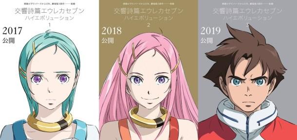 Eureka Seven Hi-Evolution Posters