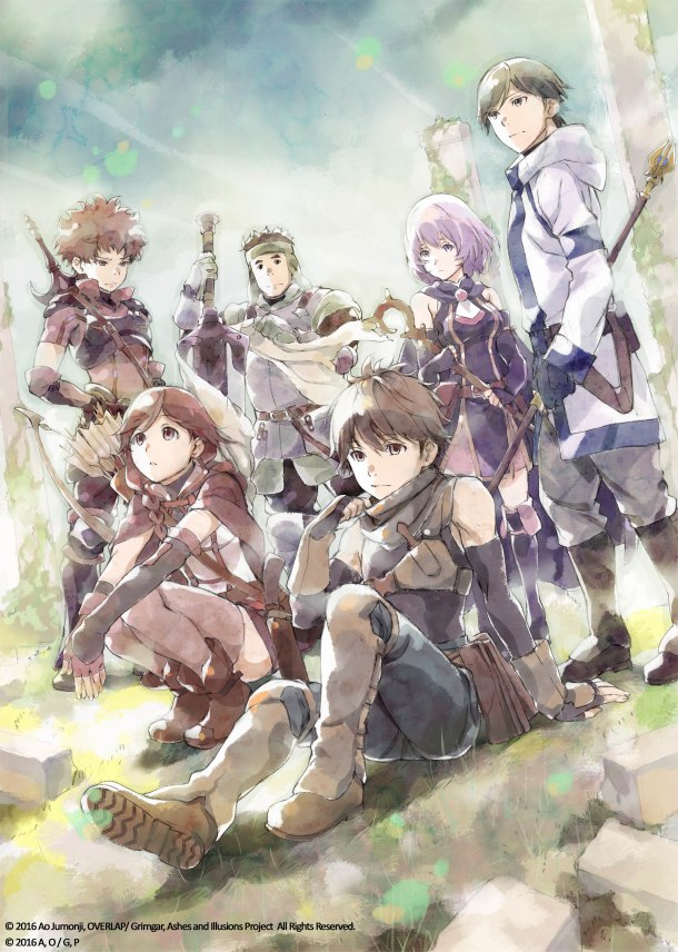 Grimgar of Fantasy and Ash | Key Art