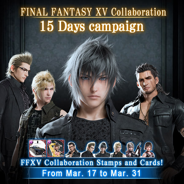 Mobius Final Fantasy | FFXV Collaboration