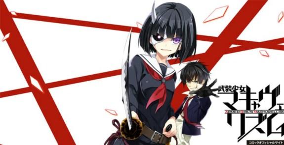 Sentai Filmworks | Armed Girl's Machiavellism