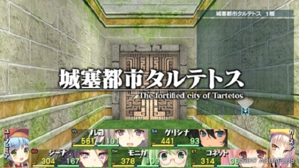 Dungeon Travelers 2-2 DLC