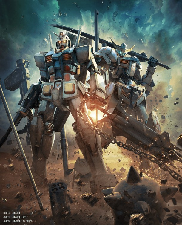 Gundam Versus | Cover Option A