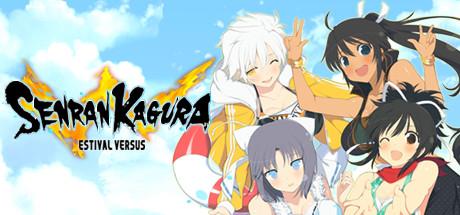 Senran Kagura Estival Versus | Steam header