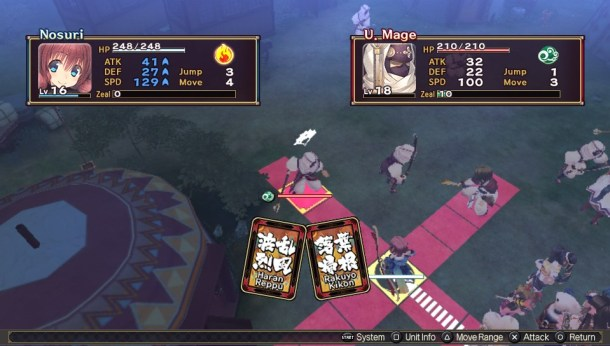 Utawarerumono: Mask of Deception I Selection