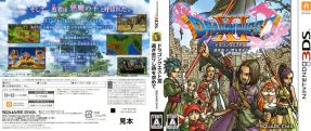 Dragon Quest XI | Box Art 3DS
