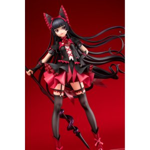 GATE | Rory Mercury Figure 11