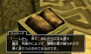 Dragon Quest XI | Adventure Logs