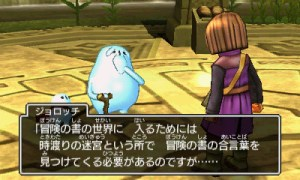 Dragon Quest XI | Adventure Logs