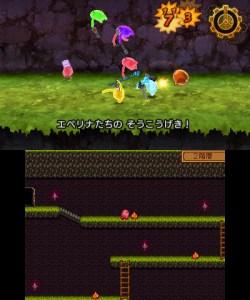 Dragon Quest XI | Labyrinth Beyond Time