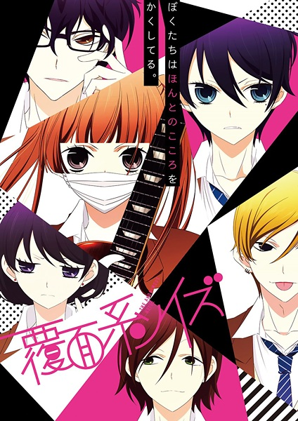 HIDIVE Acquisition | Anonymous Noise