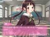 Real Life Plus Ver. Kaname Komatsuzaki (3)