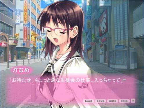 Real Life Plus Ver. Kaname Komatsuzaki (8)