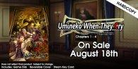 Umineko physical release date