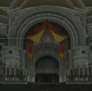 Altissia | Arch