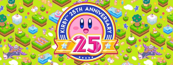 Nintendo Download | Kirby Anniversary