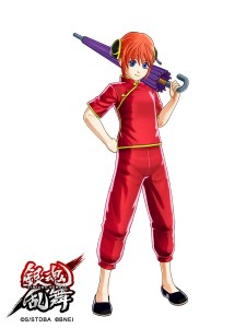 Gintama Rumble | Kagura