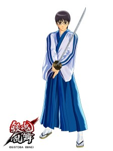 Gintama Rumble | Shinpachi