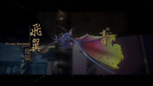 Hidden Dragon Legend | Flying Menace