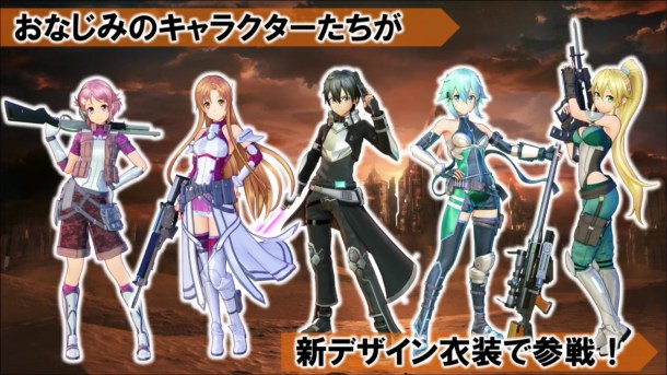 Sword Art Online: Fatal Bullet | New Character Designs