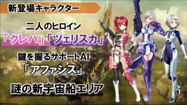 Sword Art Online: Fatal Bullet | New Characters