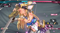 bullet-girls-phantasia-screen-5