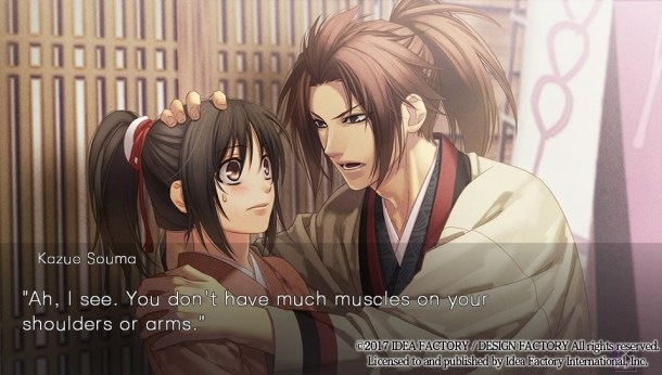 Hakuoki: Kyoto Winds | Souma