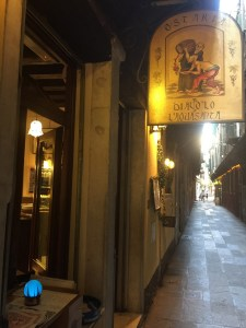 Altissia   Venetian Bar
