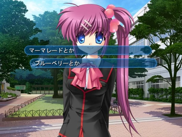 Little Busters! Ecstasy | Haruka choice