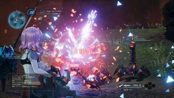 Sword Art Online: Fatal Bullet | Strea in Action