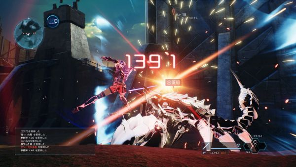 Sword Art Online: Fatal Bullet | Yuuki in Action