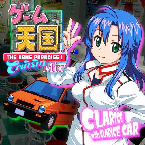 Clarice DLC