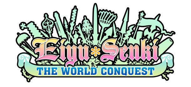 Eiyu*Senki | Logo