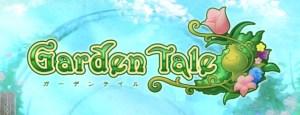 Garden Tale | Title Art