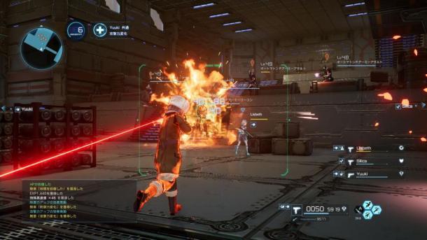 Sword Art Online: Fatal Bullet | Blaze Bullet