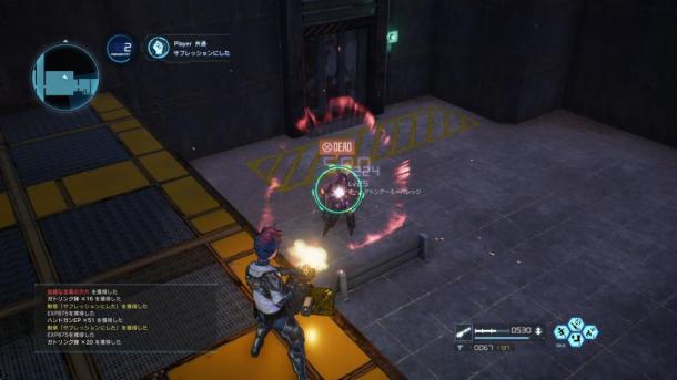 Sword Art Online: Fatal Bullet | Gatling Gun 2