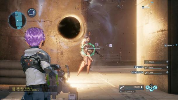 Sword Art Online: Fatal Bullet | Gravity Field Generator Bullet