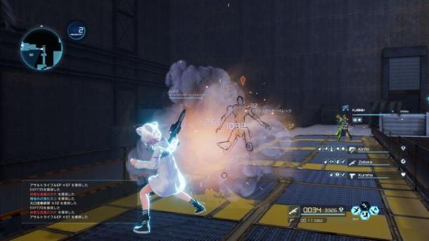 Sword Art Online: Fatal Bullet | Gun Sting